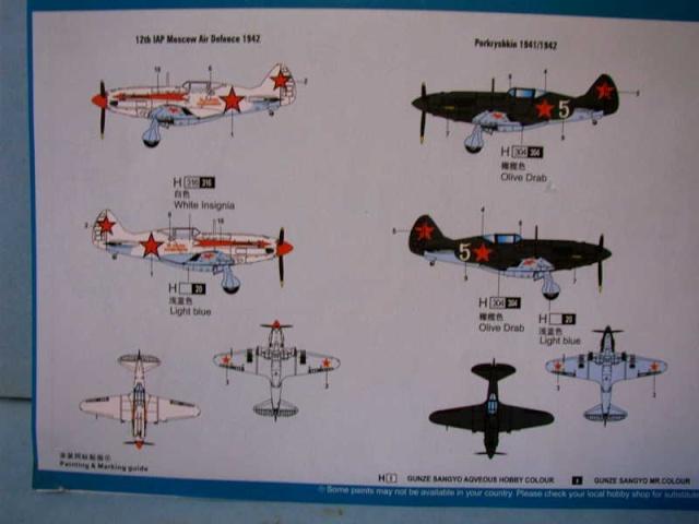 Multi-présentations HOBBYBOSS revue de kits diverses au 72ème Imag0273