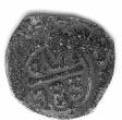 dirham de Marruecos, 1283 H (1866 EC) Monnai16