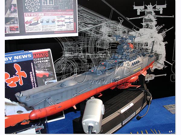 Si vous aviez les moyens .... Yamato10