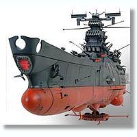 Si vous aviez les moyens .... Yamato11