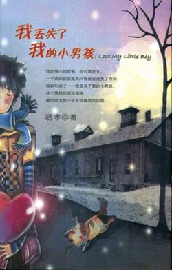 PROJET: I LOST MY LITTLE BOY Miyaza10