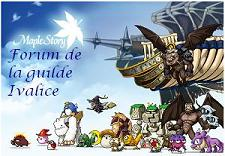 Forum de la Guilde Ivalice