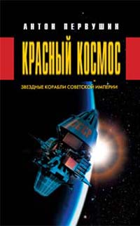 Livres russes 606per10