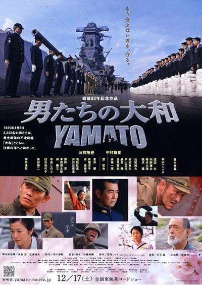 FILM - Les Hommes du Yamato Les_ho10