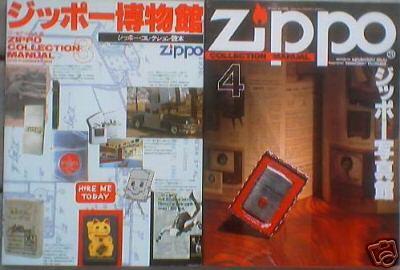 Livres et références - Page 2 Zipman10