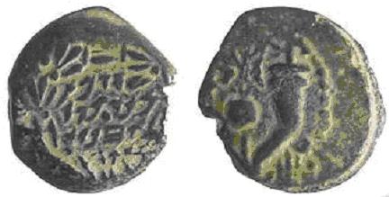 Mes quelques monnais de Judaea Prutac11