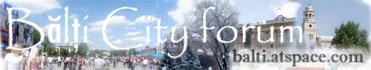 Bălţi - Forumul oraşului