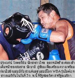 sport110.jpg
