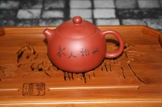 Ma commande TeaHome Août 2006 Zhuni_11