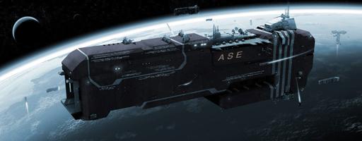 Forum de l'ASE