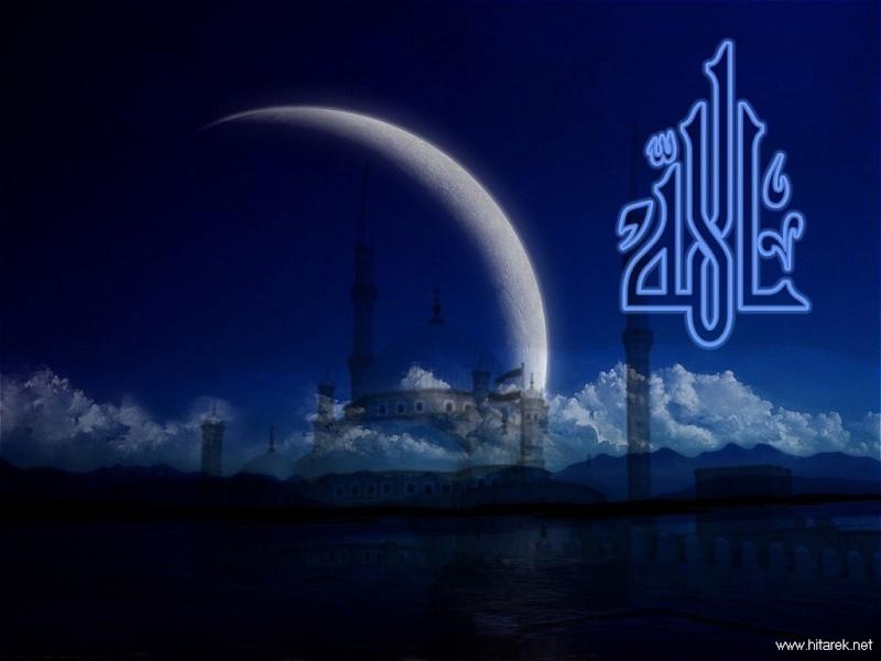 صورة اسلامية رائعة جدا