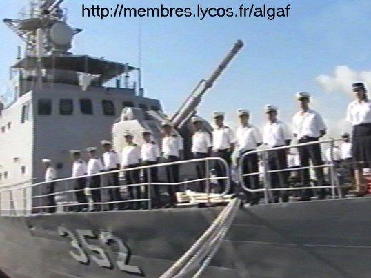 القوات البحرية djebel12.jpg