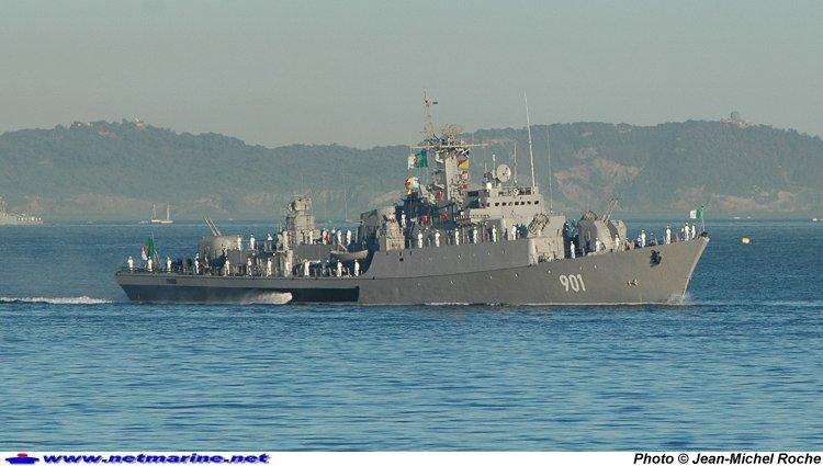 القوات البحرية koni0011.jpg