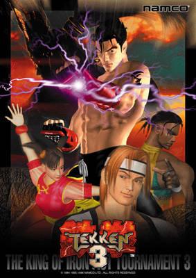 العاب اكشن Tekken 3 for pc with emulator