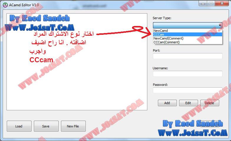 تحميل بلجن ACAMD مع شرح بالصور كامل تشغيل الاشتراكات على