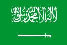 العمل في السعودية و الخليج