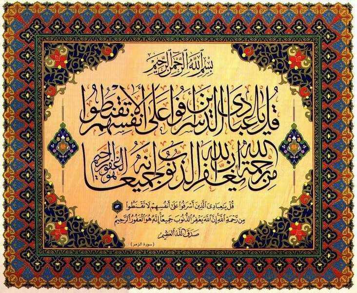 الشيخ سيدعبد الرحيم الرفاعى للروحانيات