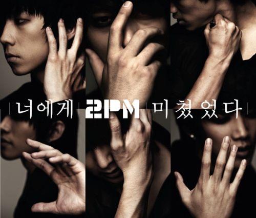 :::2PM Band:::