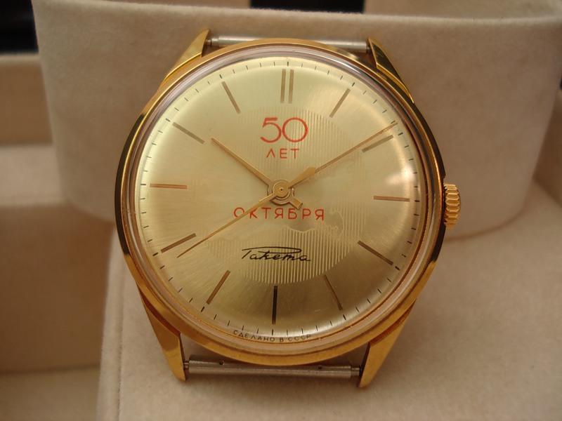 Продаются часы Orient Vintage Mens 21 Jewels Automatic